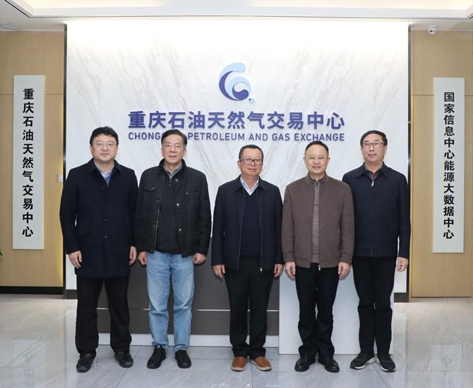 图片新闻:湖南湘投控股集团到交易中心开展业务交流