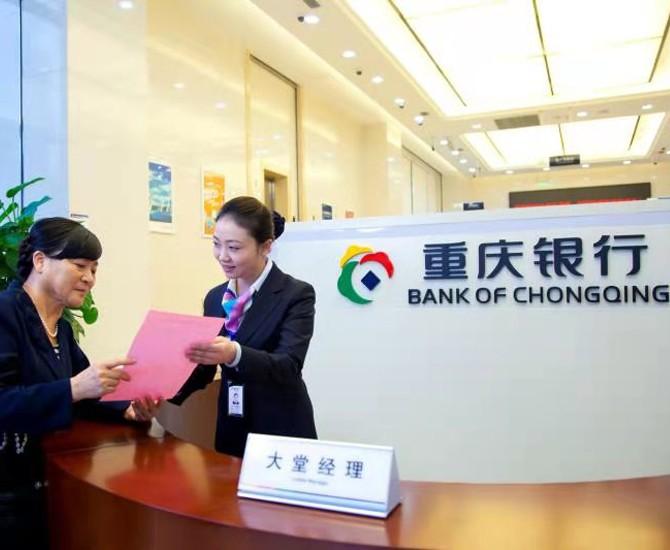 图片新闻:重庆交易中心助力金融机构 为会员企业提供低成本融资服务