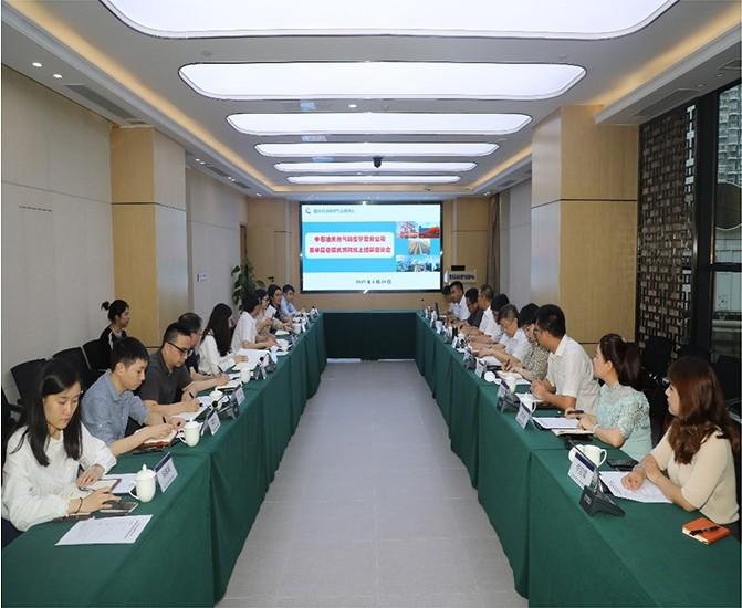 重庆交易中心召开线上交收结算融资业务座谈会