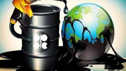 宽松周期将是常态,石油公司做好准备了吗?