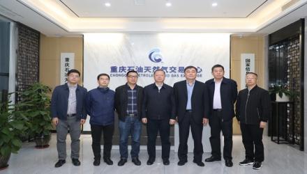 张博闻总裁会见中石油天然气销售南方分公司廖亮副总经理一行