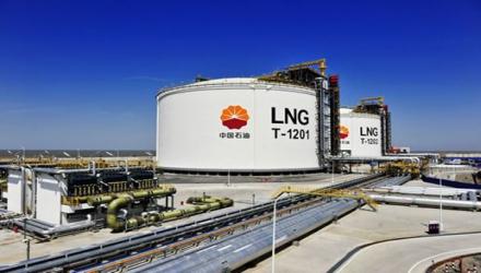 """LNG工厂原料气交易向市场提供""""定心丸"""""""