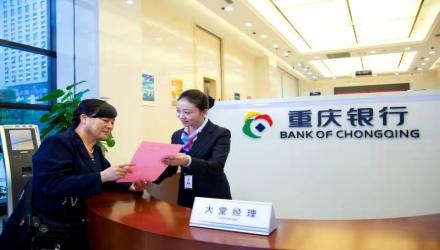 重庆交易中心助力金融机构 为会员企业提供低成本融资服务