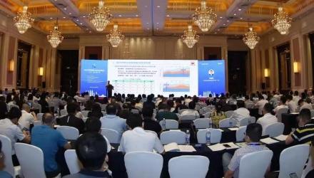 """2021年重庆油气论坛夏季峰会聚焦天然气""""十四五""""创新发展"""